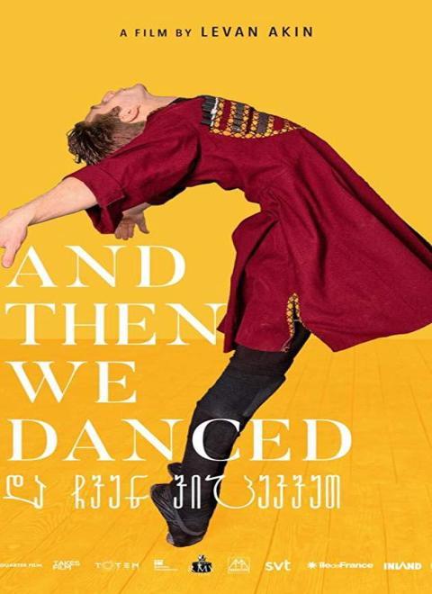 Als wir tanzten