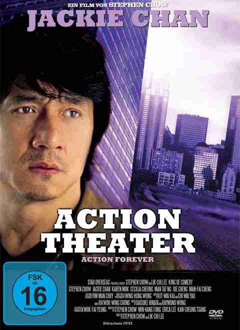 Action Theater forever