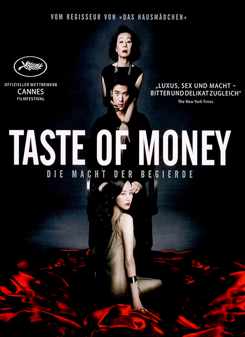 Taste of Money