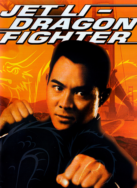 Jet Li - Dragon Fighter 1