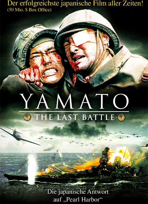 Yamato - The Last Battle!